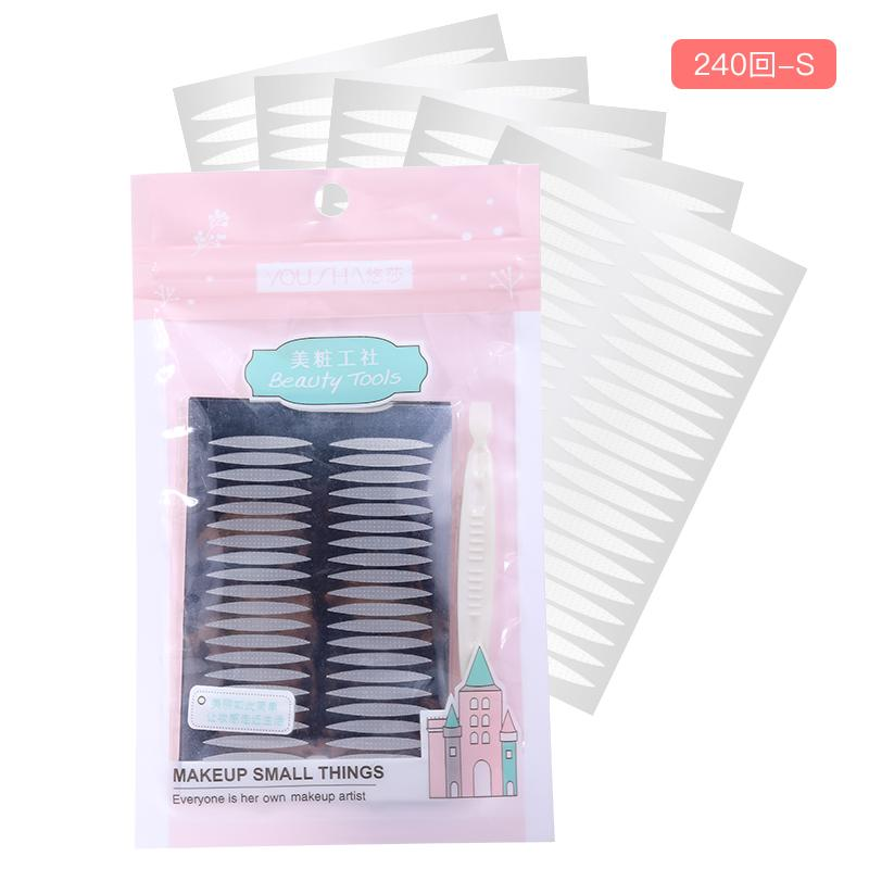 The fairy celebrity inspired double eyelid tape hidden lace fiber wei tiao Philippines