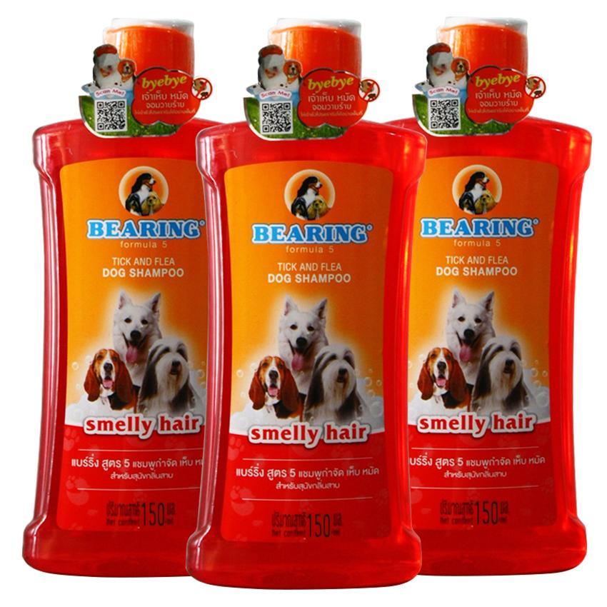 Bearing Philippines Bearing Price List Dog Shampoo For
