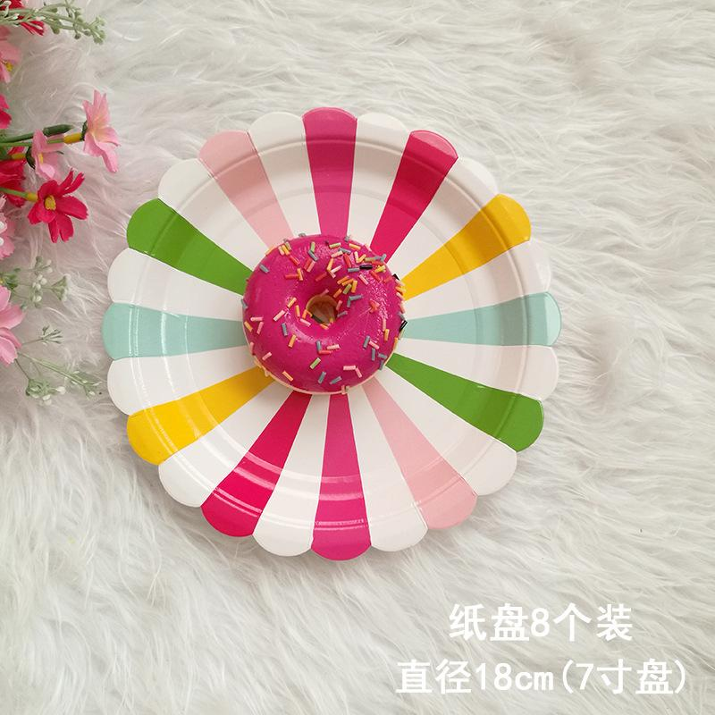 Seven Color Married New Year Party Paper Plate By Taobao Collection.