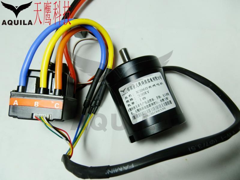 Giá bán 120a24v/N5065/330kv Chạy Điện Ván Trượt Không Chổi Than Không Điều Chỉnh Dòng Điện