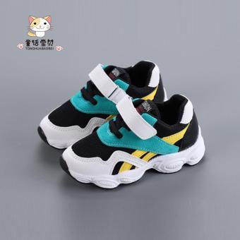 Price Checker Sepatu anak anak-anak sepatu olahraga 2018 model baru Anak laki-laki Sepatu Musim Semi dan Musim Gugur gadis ID Sepatu Permukaan bernafas bayi ...