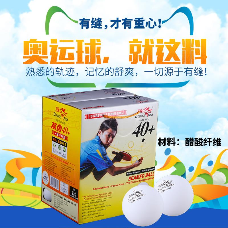 Double Fish Star Ping Pong 100 Holds 40 + New Material Ping Pong Ball White Beginners Practice Training Game By Taobao Collection.