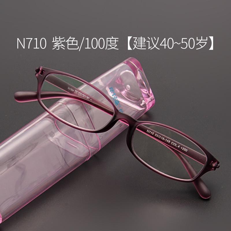 Negara Muda N710 Nyaman Resin Pria Dan Wanita Lao Shi Jing Kacamata Baca By Koleksi Taobao.
