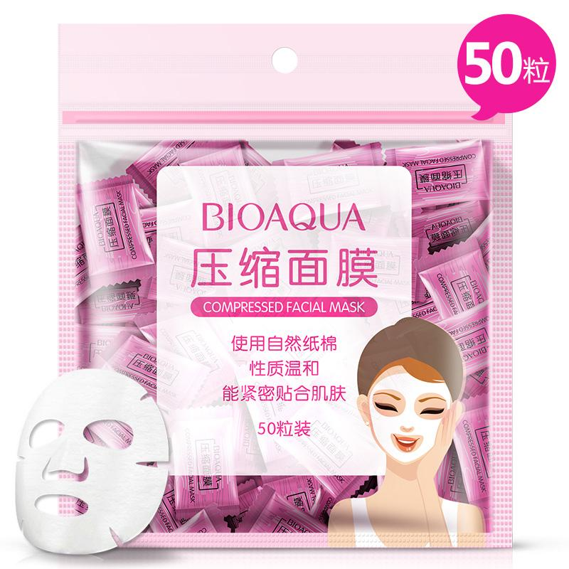 Bo Quan ya mian hydrating natural water mask paper mask Philippines