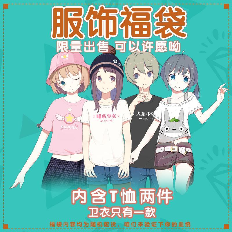Lucu Kaos Kaos Sweater Imut Utara atau Selatan Kantong Hoki