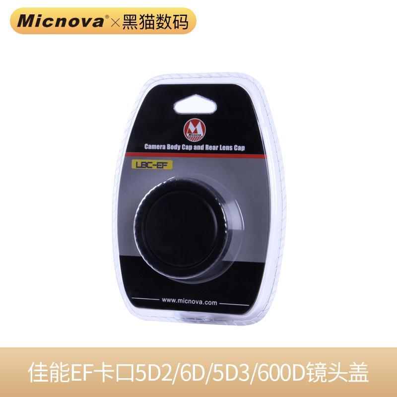 Micnova LBC-EF Canon EF Bayonet 5D2 6D 5D3 7D 600D Lens Back Cover + Body Cap Dustproof