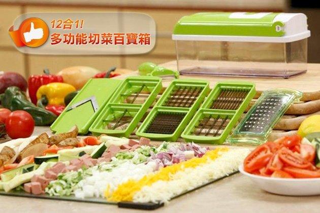 Nicer Dicer Plus Multi-function Vegetable Fruit Peeler Slicer Cutter Chopper