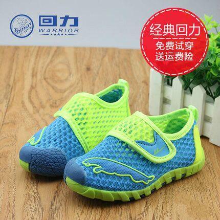 Warrior Sepatu Anak Produk Asli Jala Korea Fashion Style Musim Semi dan Musim Panas Baru