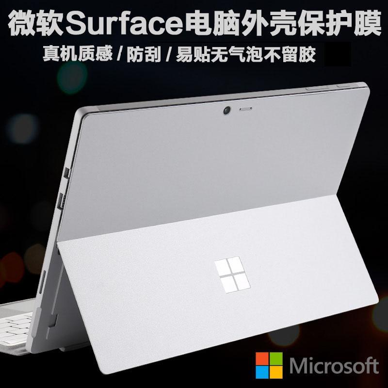 Detail Gambar Microsoft Surface Pro6 pelindung layar Pro5 pelindung layar laptop2 pelindung backing Go stiker Pro4 badan kamera dengan Terbaru