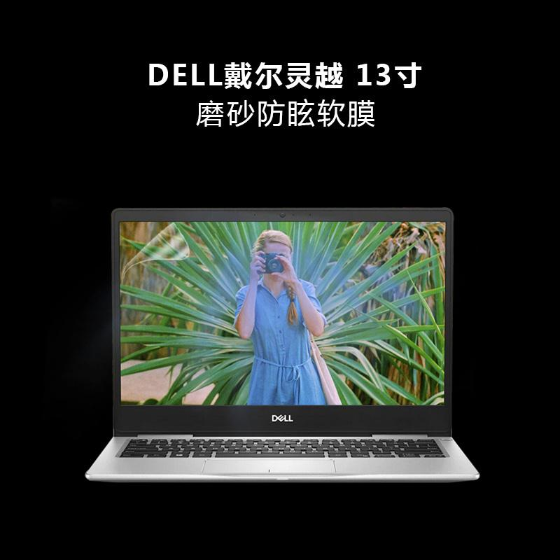 Dell Inspiron 7000 Laptop 5000 Computer 3000 Screen 5567 Protection 15.6-Inch 13 Film 14