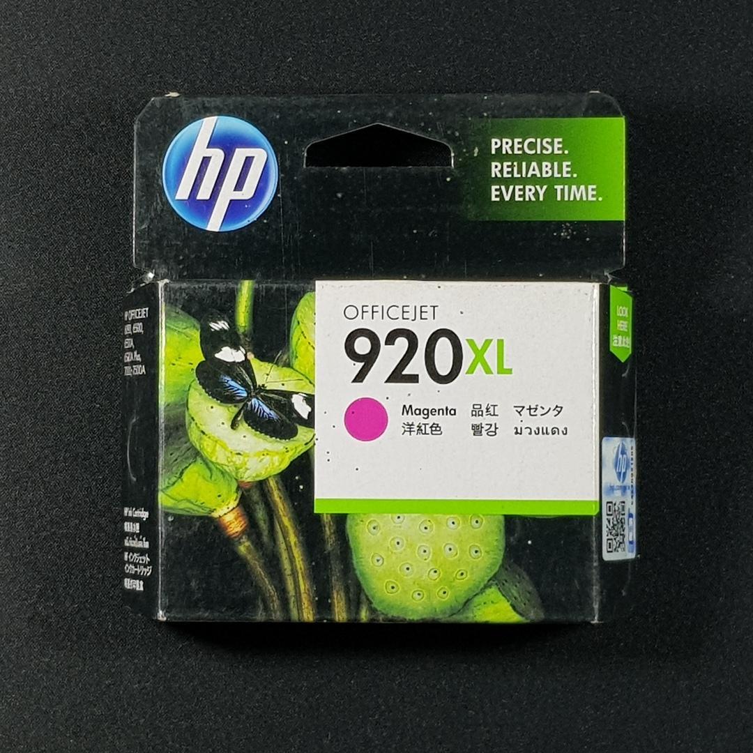 Harga Dan Spesifikasi Hp Officejet 920 Xl Magenta Ink Cartridge Guy Laroche G3013 05 Jam Tangan Pria Stainlles Steel Hitam Buy Sell Cheapest Remanufactured 920xl Best Quality Product High