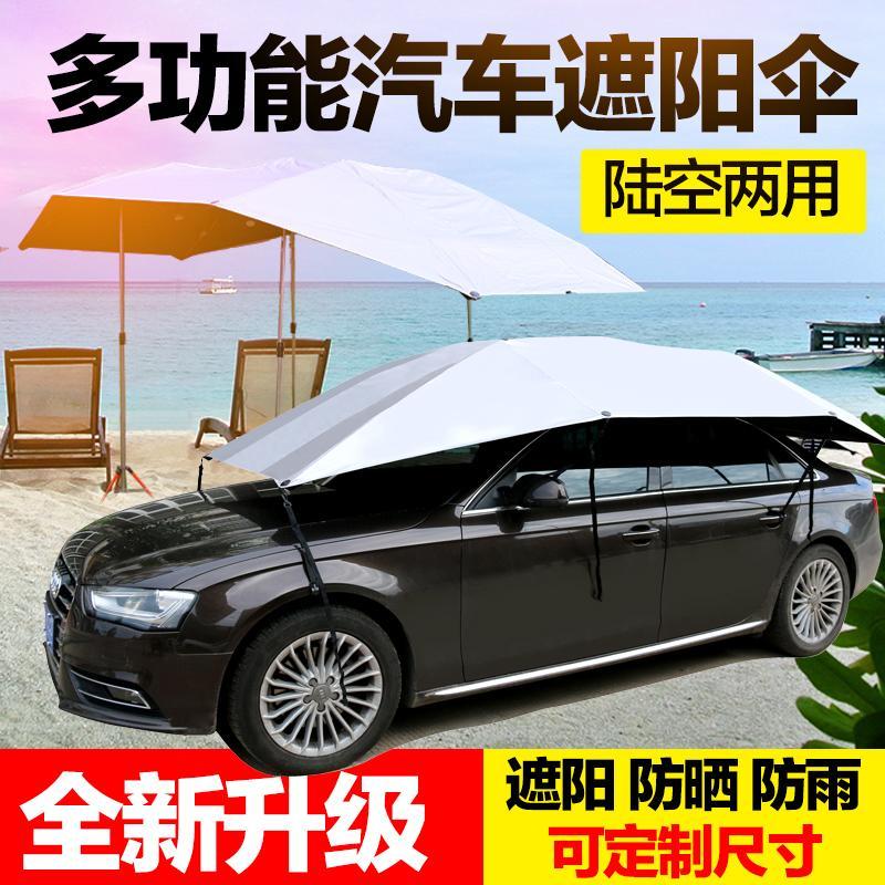 ... Serbaguna Luar rumah Mobil payung Pelindung Sinar Matahari sekolah  mengemudi Mobil pribadi atap mobil sederhana isolasi ... ca434122d6