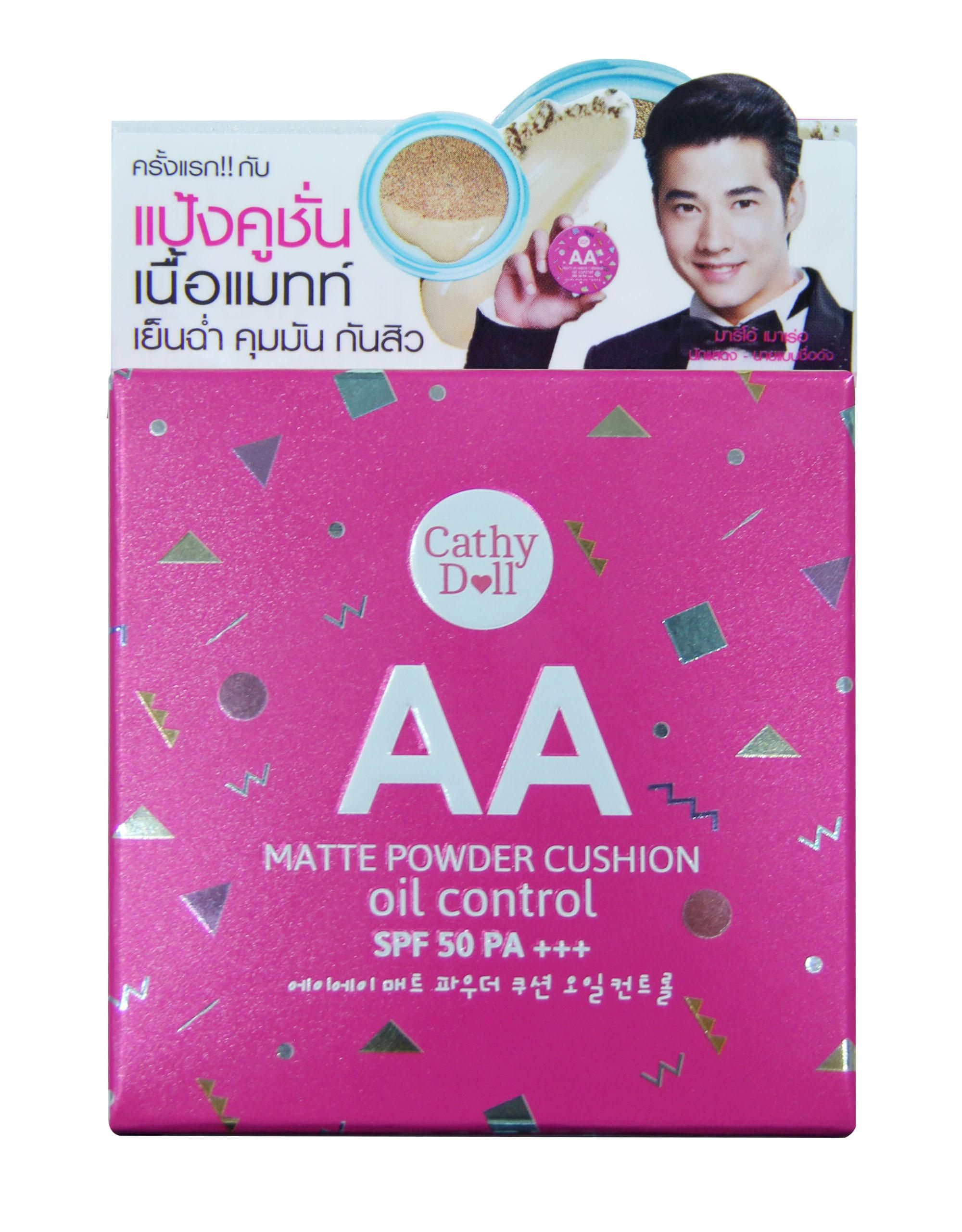 CATHY DOLL AA Matte Powder Cushion Oil Control SPF50 PA+++ 6g Cathy Doll (M) #23 Natural Beige Philippines