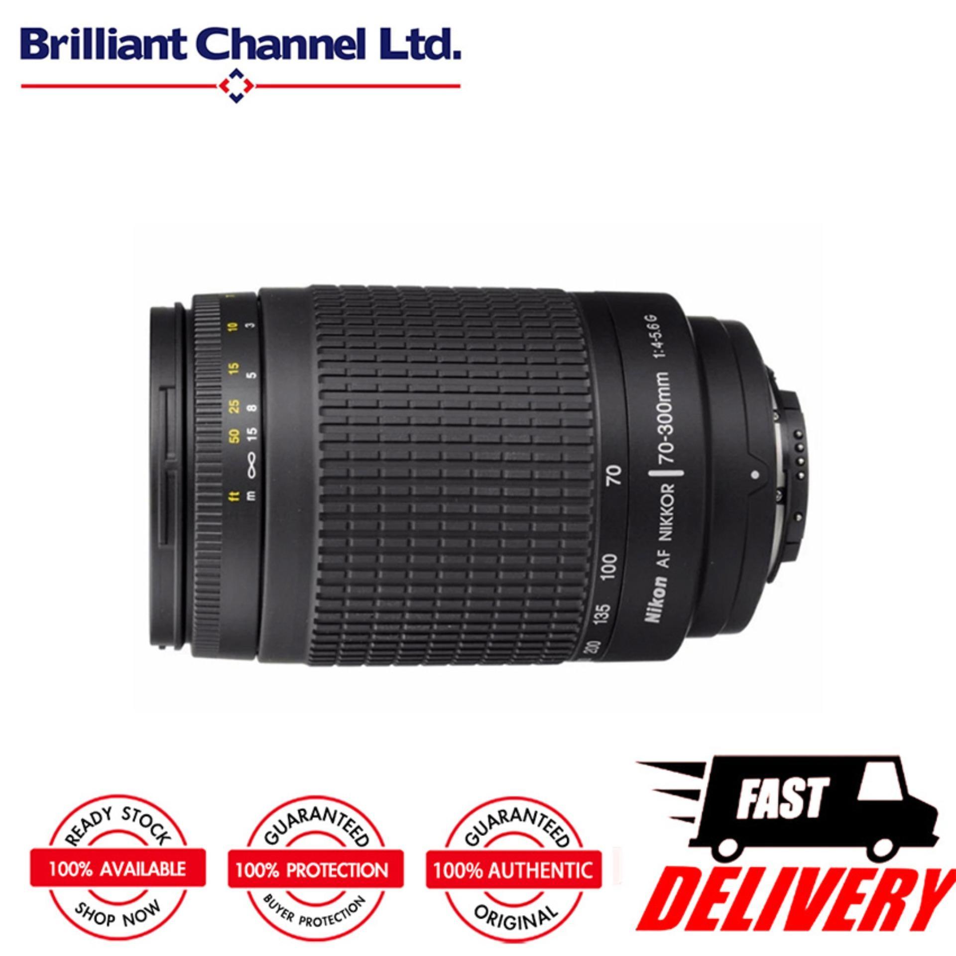 Nikon AF Zoom Nikkor 70 300mm F 4 56G Lens