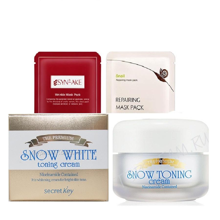 Buy Sell Cheapest Snow Mask Pack Best Quality Product Deals Secret Key White Cream Korean Cosmetics The Premium Toning With Free 2 Packs