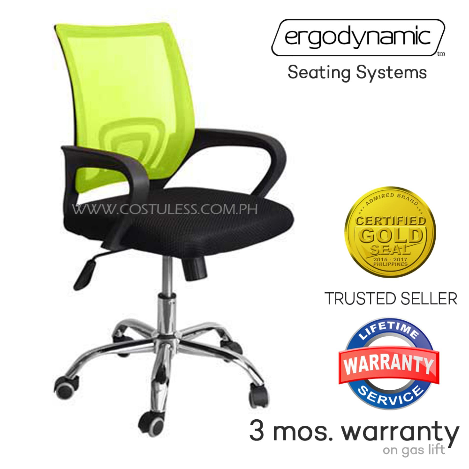 Erynamic Emc P1 Grn Mesh Chair 360 Swivel Function Office Mid Back Staff