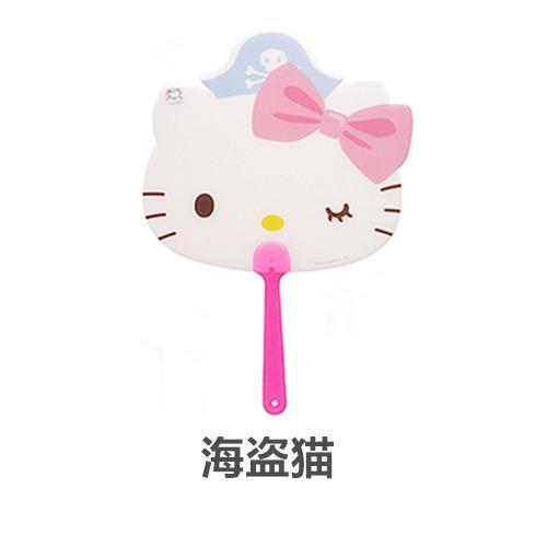 Tren Untuk Spanduk Ulang Tahun Hello Kitty Cdr