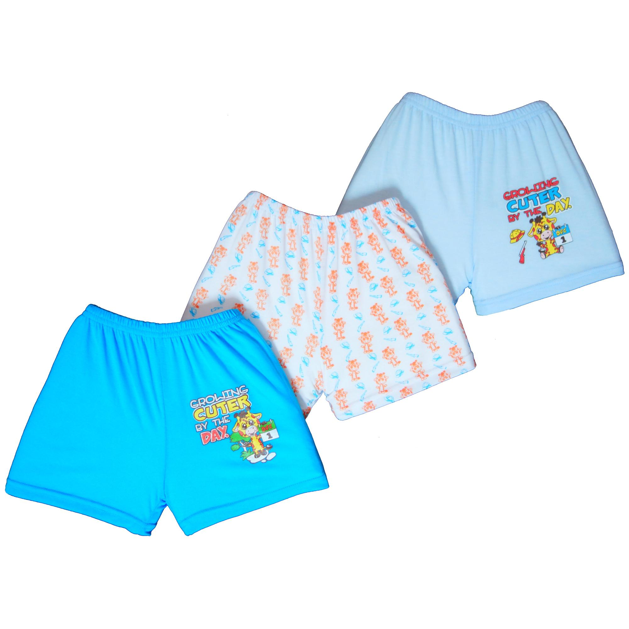 Froshie 3-Piece Baby Cotton Shorts (growing Cuter By The Day) By Froshie.