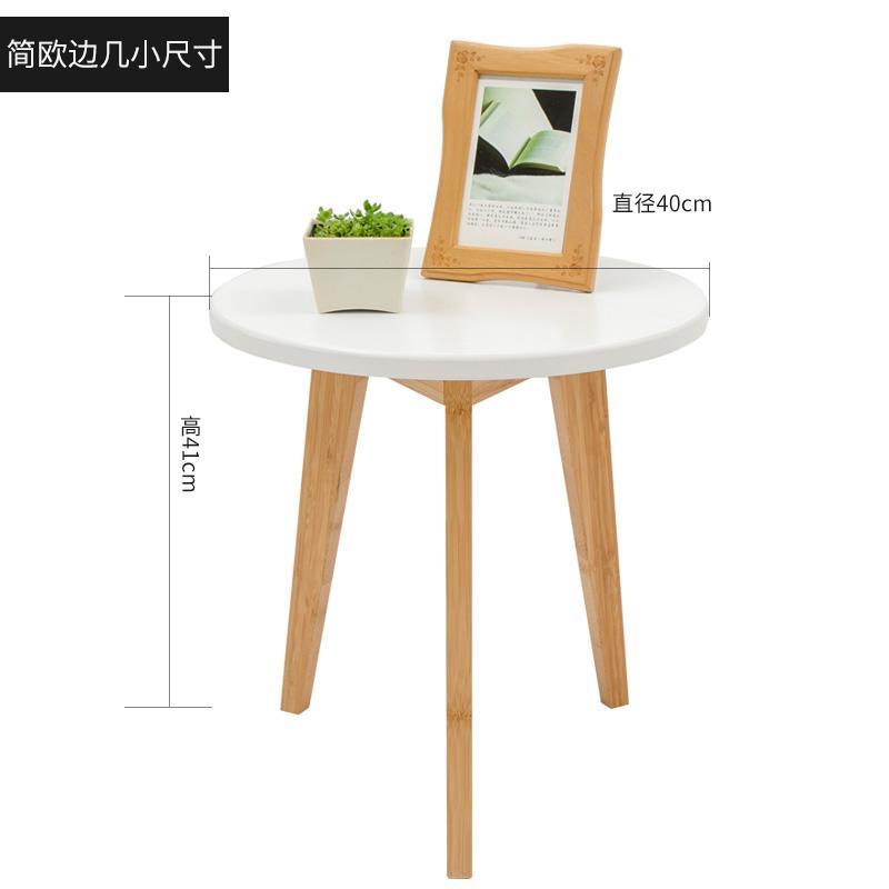 Modern minimalist mini small tea table side table