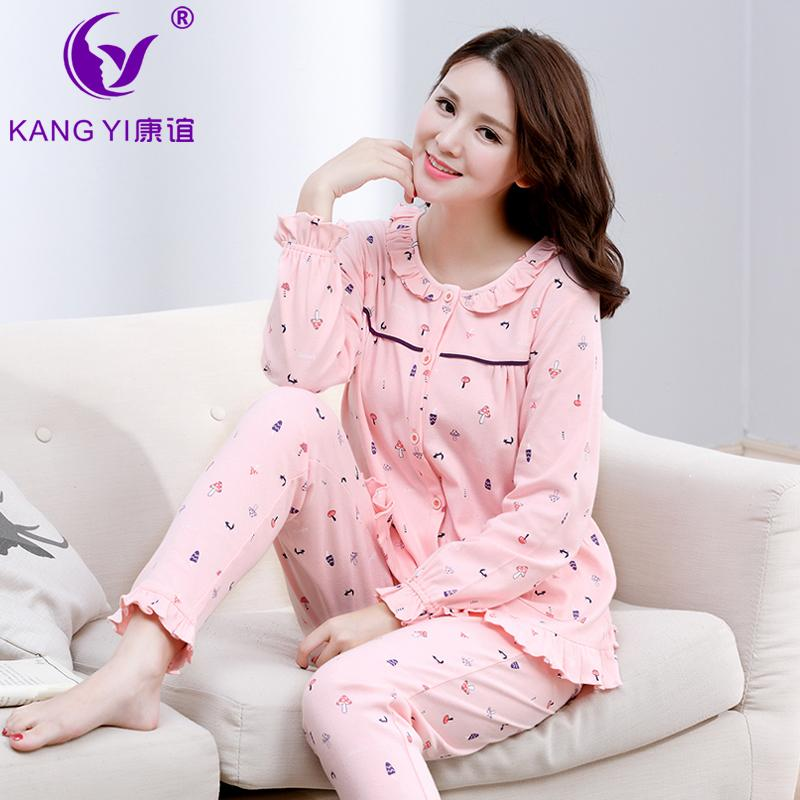 Hong Kong Kang friendship pajama female spring autumn winter Han Ban 2017 new style of pure cotton long sleeve cartoon whole cotton recreational house clothes - intl