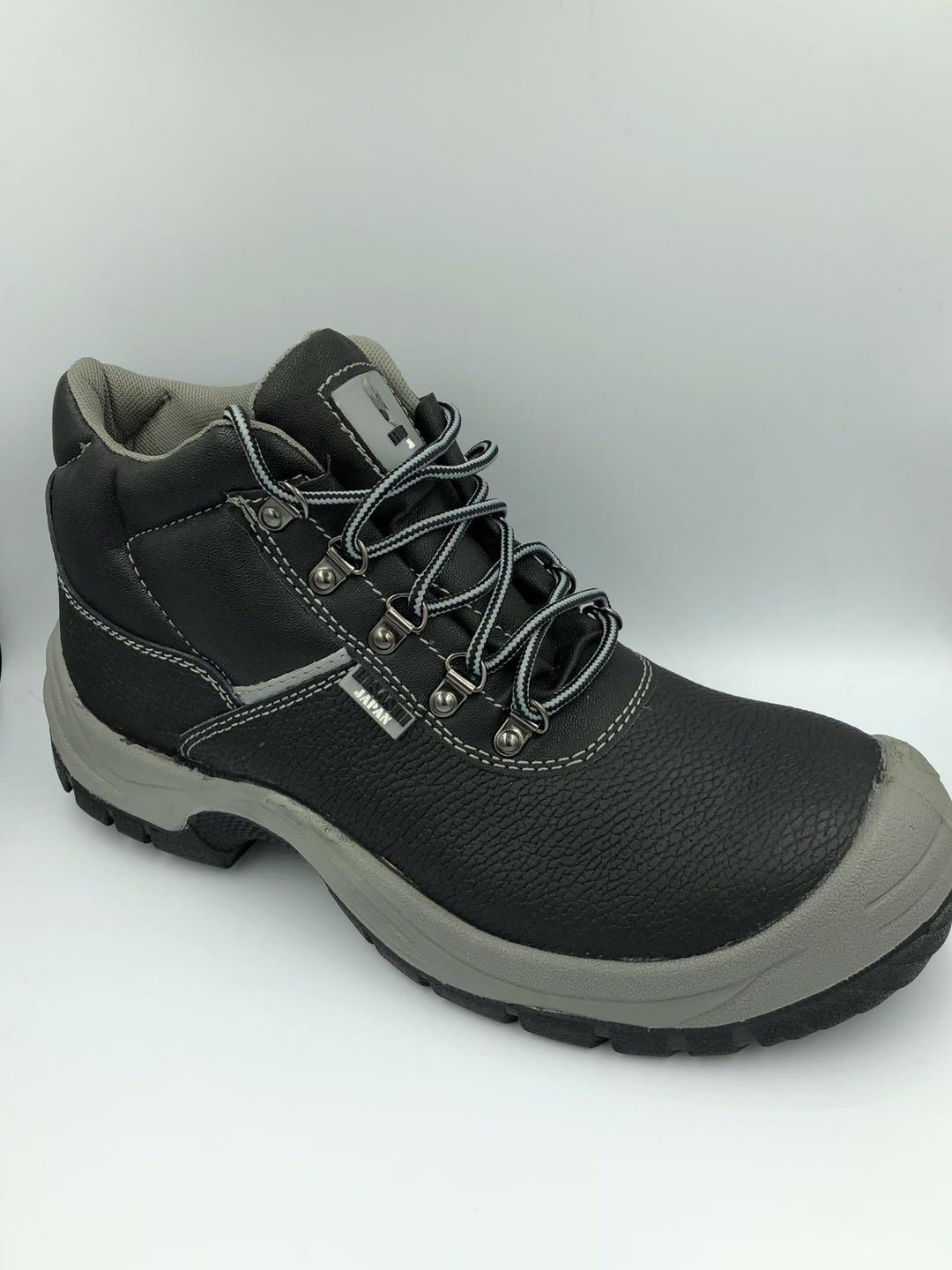HISASHI SAFETY SHOES ANTI-SLIP (STEEL TOE AND HIGH-CUT) e4719b9cc5
