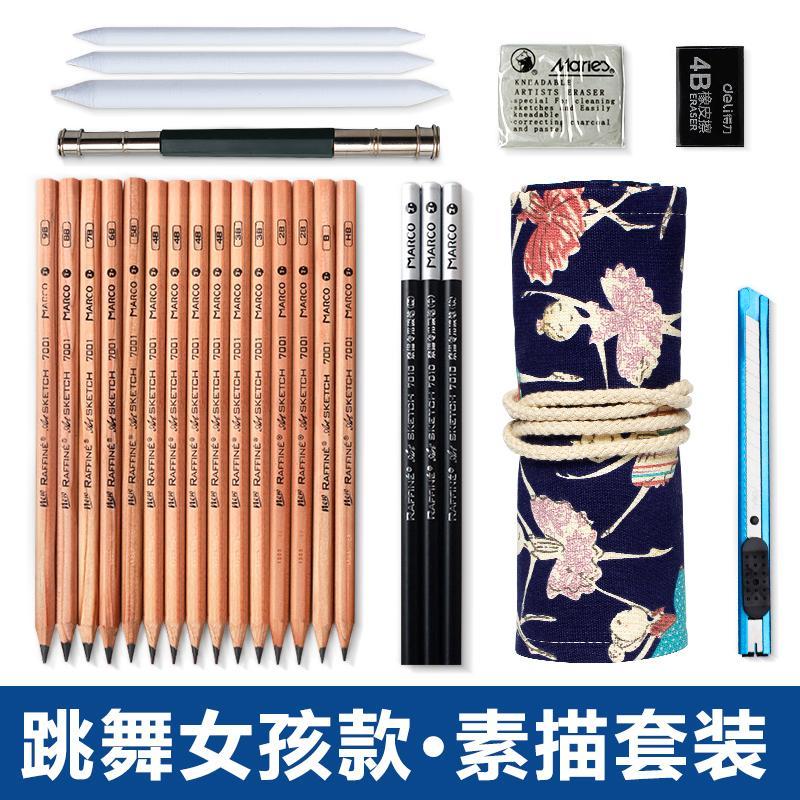 MARCO hb2b4b6b sketsa set pensil pemula belajar Lukisan Tangan arang Tempat Pensil karet seni Barang
