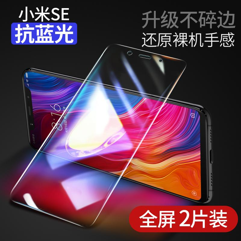 Xiaomi 8 Kaca pelindung layar HP Edisi Remaja 8se layar penuh cakupan HP DISCOVERY Layar sidik jari Pabrik Asli e Penuh Layar bawah Bungkus Penuh sekarang ud Meter mi rewan lite Anti blu-ray hijau 8s sisi hitam 8es delapan