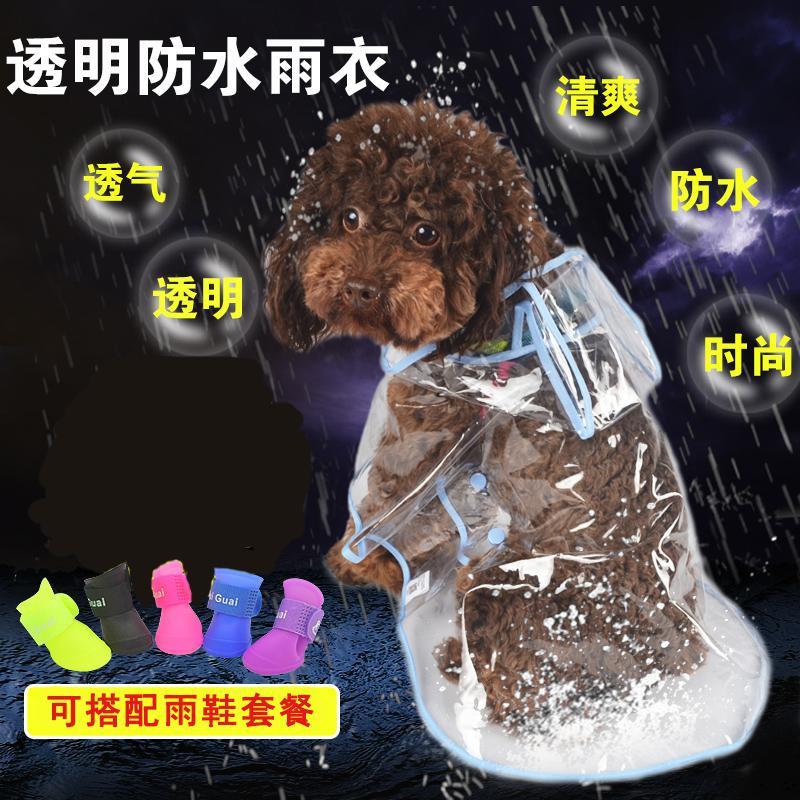 Baju hujan anjing pakaian anjing pakaian musim panas Hewan peliharaan TIDY CATS model .