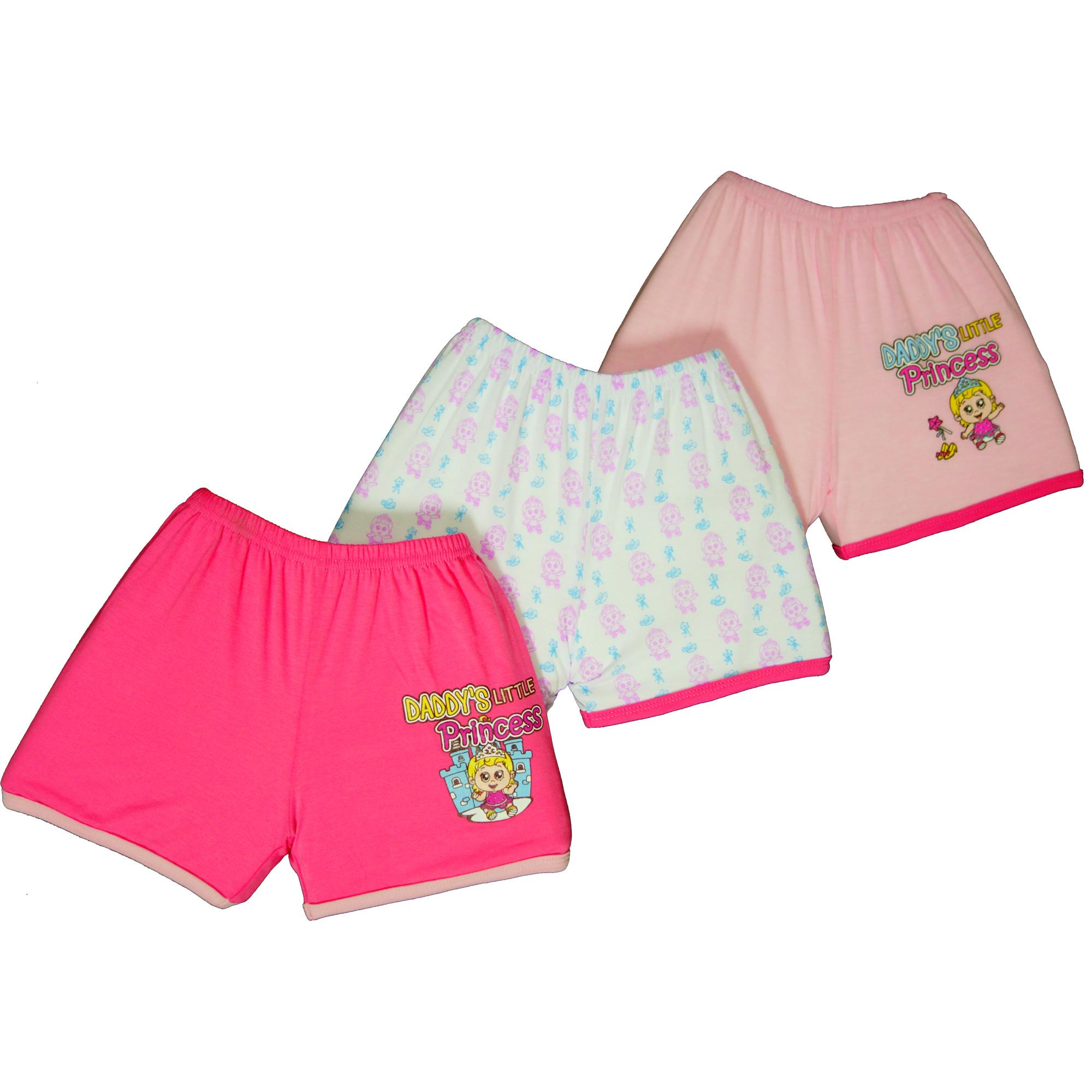 Froshie 3-Piece Baby Cotton Shorts (daddys Little Princess) By Froshie.