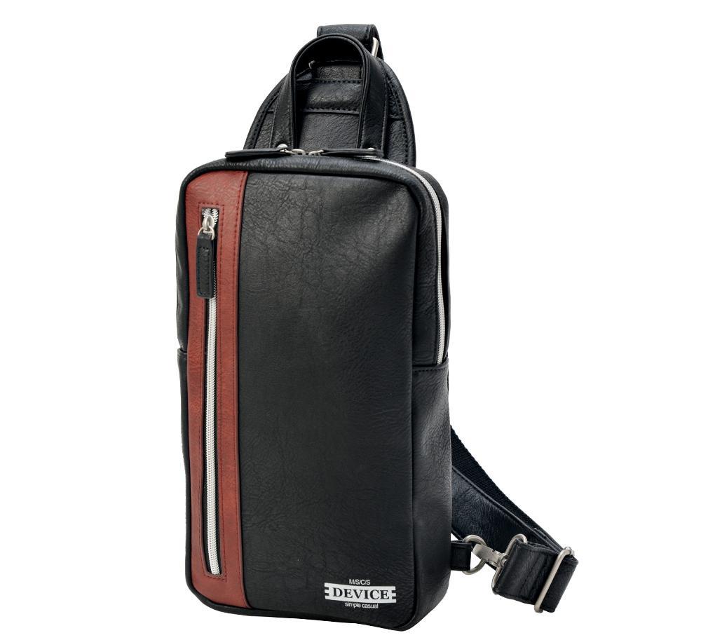 Pu Leather Messenger Crossbody Bag Men 3513brown Daftar Harga Lucky Tas Selempang Slempang Pria Kulit Slingbag Chest Ransel Impor Import Fashion Sling Shoulder Male Dbg70029