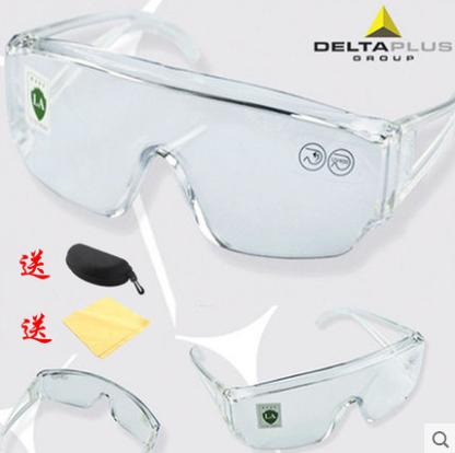 Kacamata pelindung Pelindung Angin anti debu tahan angin dan pasir Pelindung Bersepeda kacamata pria perlindungan pekerja