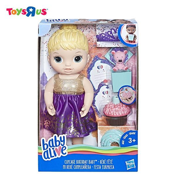 Baby Alive Philippines Baby Alive Price List Dolls For