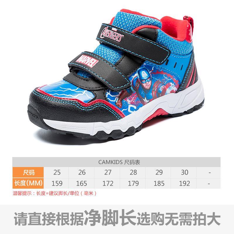 Camkids Sepatu Gunung Anak-anak Sepatu Sneakers Anak Laki-laki Tergelincir