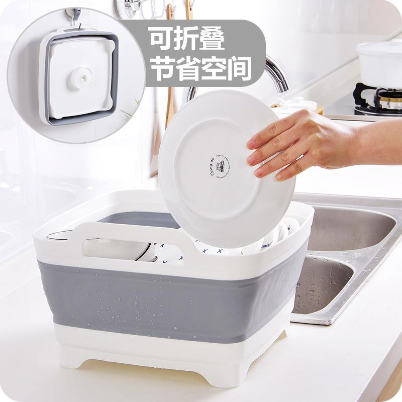 Household Multifunctional Foldable Thick Water Drying Sink By Taobao Collection.