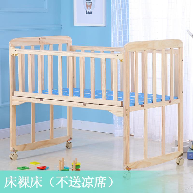 Bb 推床เตียงเด็กทารกตัวแปรโต๊ะหนังสือ By Taobao Collection.