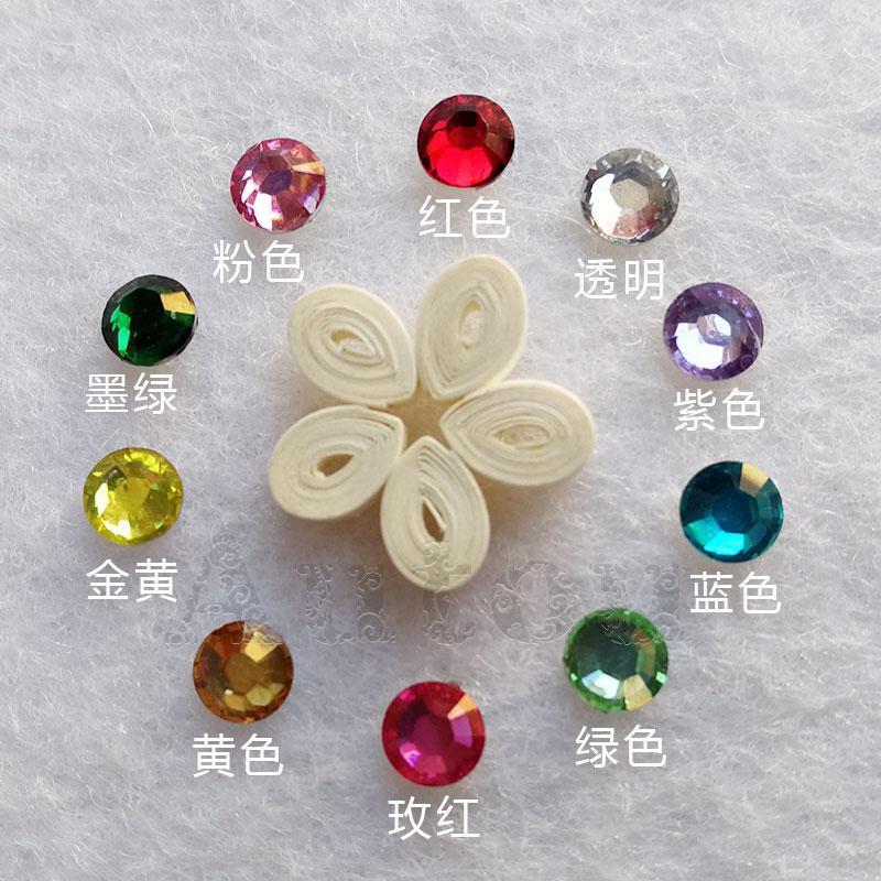 ศิลปะงานม้วนกระดาษงานฝีมือแฟลชสดใส Diamond Diy เพชรผิวเรียบเพชร Acrylic วัสดุหัตถกรรมศิลปะงานม้วนกระดาษชิ้นส่วน Autou By Taobao Collection.