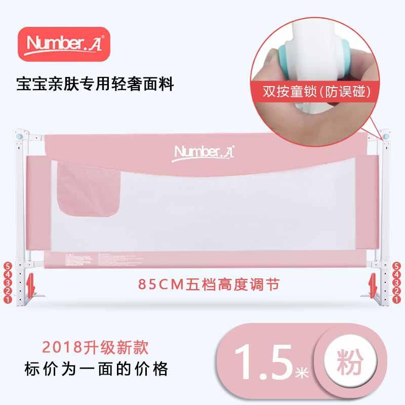 Ranjang Pagar Petpet Anti Jatuh Pagar Penggunaan Umum Vertikal Naik Turun Anak-Anak 1.8 Ranjang Besar Sisi Bayi 2 Meter Baffle Anti Jatuh By Koleksi Taobao.