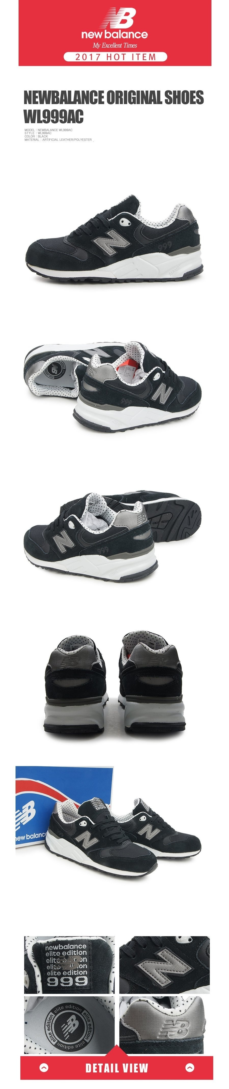 Specifications of New Balance 2017 New Original WL999AC Womens Sneakers ( Black) - intl b83bafe400