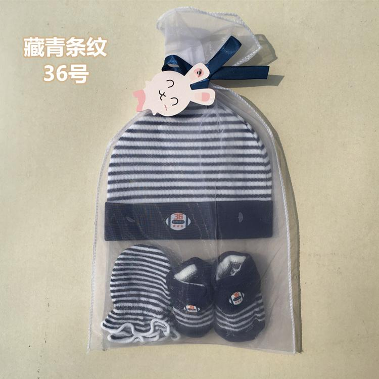 Boys  Hats   Caps - Buy Boys  Hats   Caps at Best Price in Malaysia ... bf97738596ad