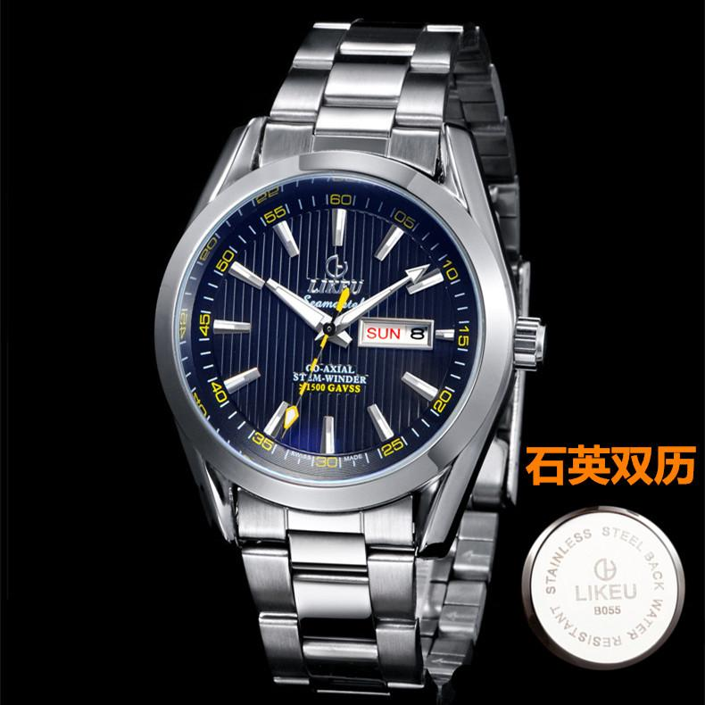 Watches For Men for sale - Mens Watches online brands