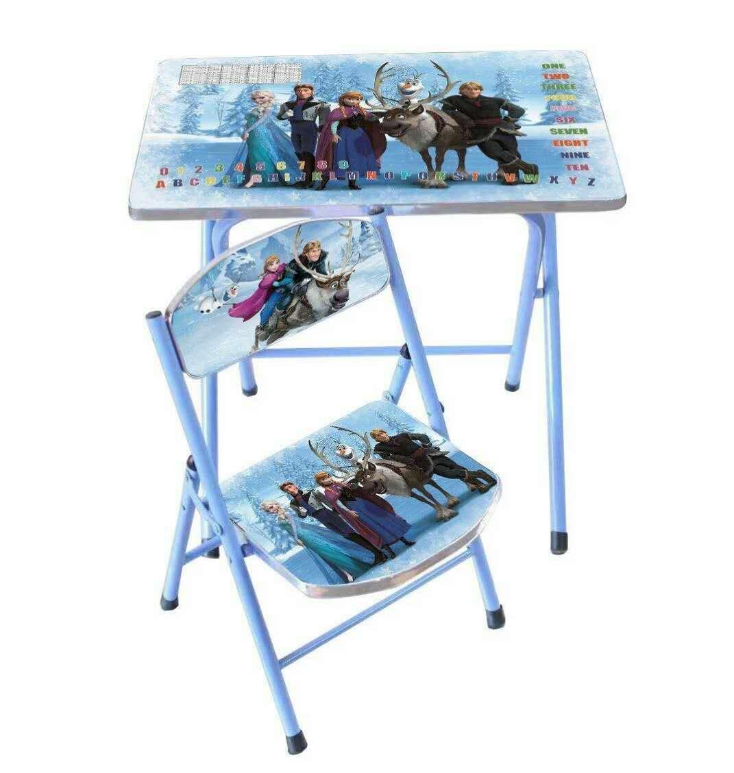 Ihome 30 7 Kids Study Table