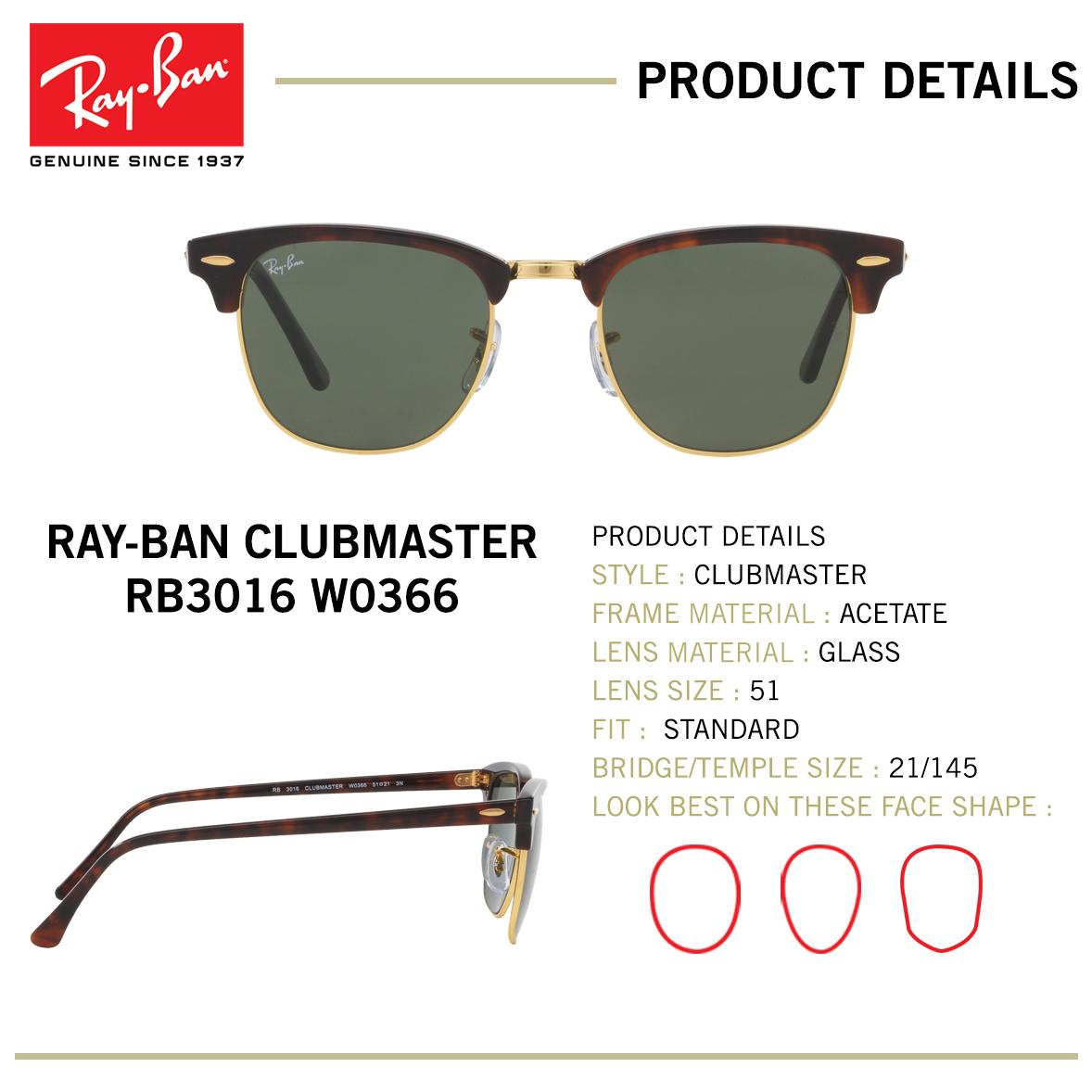Ray-Ban Sunglasses Clubmaster RB3016 - Mock Tortoise/ Arista (W0366 ...