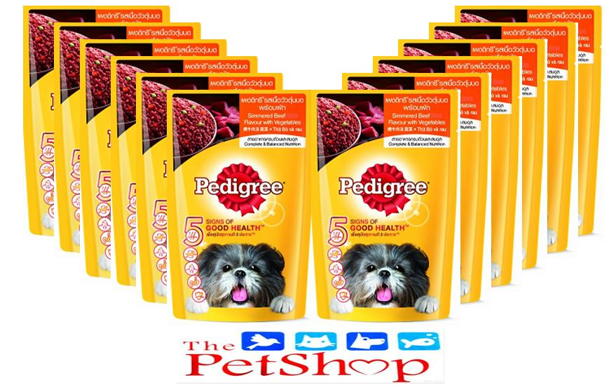 PEDIGREE Simmered Beef Flavour with Vegetables 130g Dog Wet Food Set of 12 Philippines