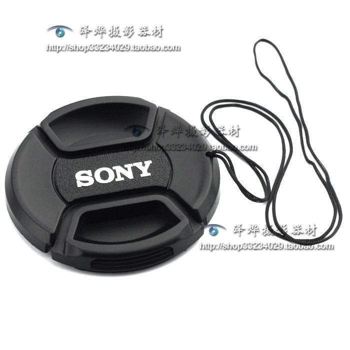 Sony Penutup Lensa ILCE-9/A9/A7rm3/A7r3/24-105 Mm/F4/77 Mm Kamera
