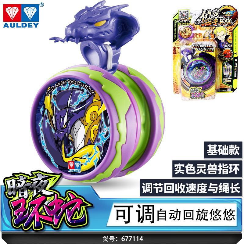 Auldey Blazing Teens Mainan Yoyo Legendary Warriors Mini Flame Tiger - Merah. Source · Mainan