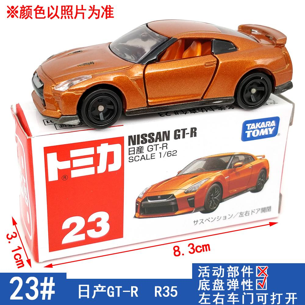 Buy Sell Cheapest Tomica C Best Quality Product Deals Initial D Skyline Gt Rr32 No 141 Dream Ae86 Fd3s Alloy Car Models Electronic Toys Rc Figures Robots