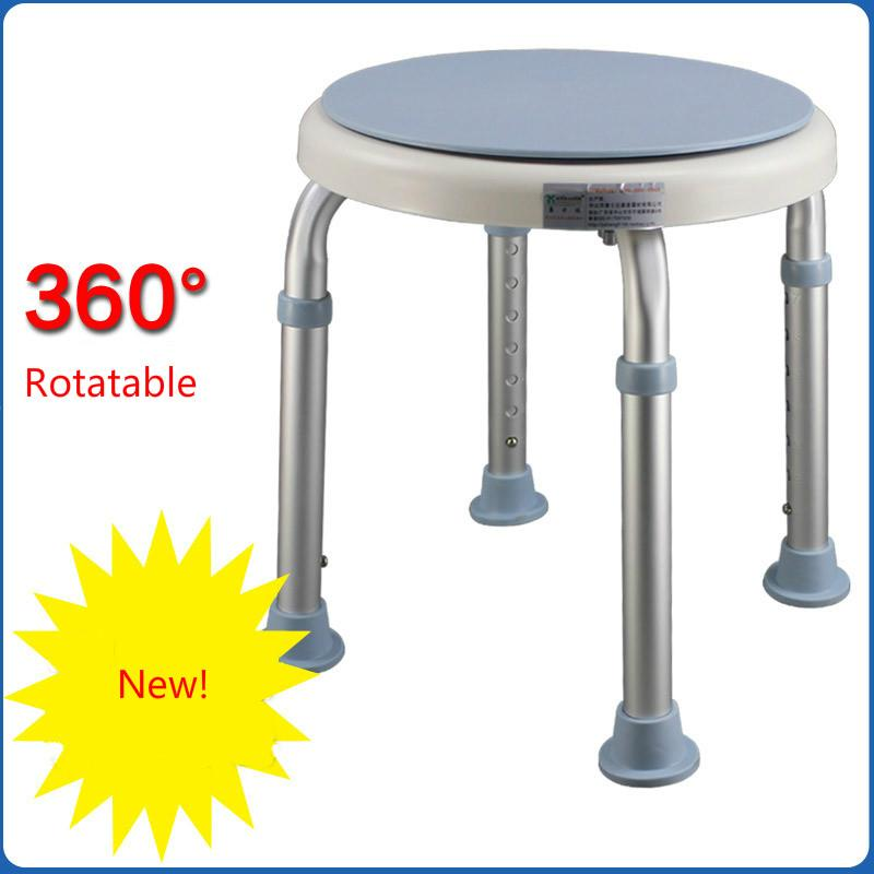 Aluminum Alloy Rotate Rotary Shower Bath Chair Stool Round Shape Leisure Toiletries
