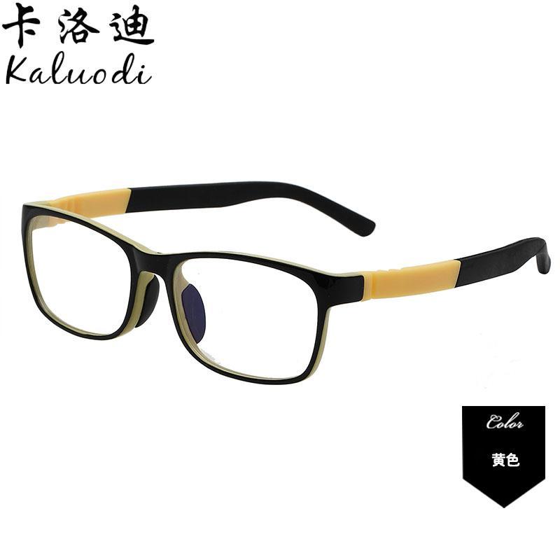 Kacamata Anak Anti Radiasi By Koleksi Taobao.