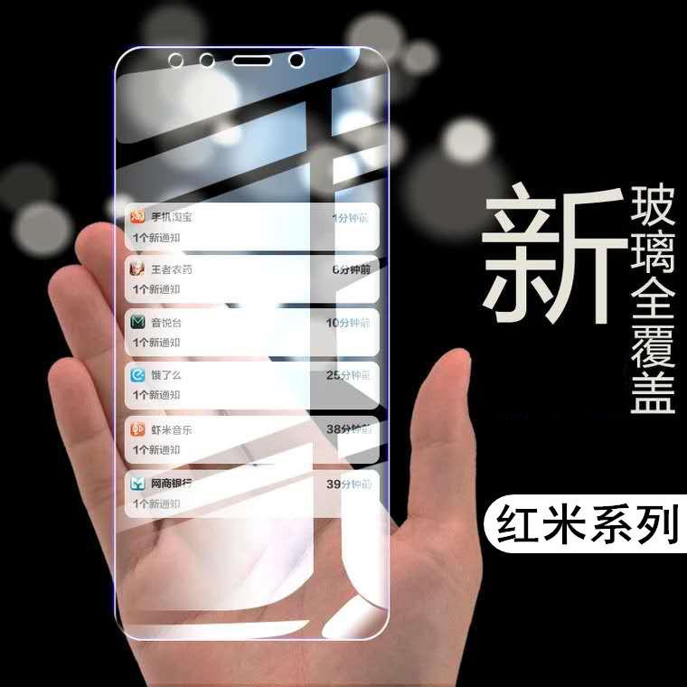 Redmi Redmi note4x/note5a/5 plus transparan layar penuh