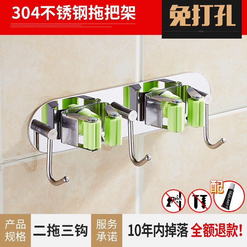Mop Hook 304 Stainless Steel Free Punched Bathroom Wall Towel Rack Wall Hangers Storage Rack Useful Product Qanl